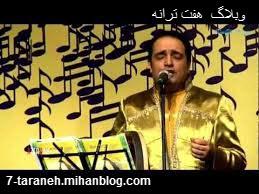 http://shoma-7-taraneh.persiangig.com/Image/Bio/jafar_ahmadi.jpg
