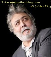 http://shoma-7-taraneh.persiangig.com/Image/Bio/mehrdad_kazemi.jpg